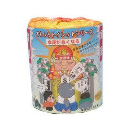 おもしろトイレットペーパー金運がよくなる編(100個/ケース)