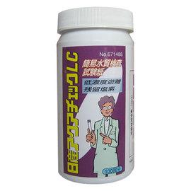水質検査試験紙 日産アクアチェックLC(100枚/個)