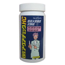 水質検査試験紙 日産アクアチェックHC(100枚/個)