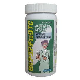 水質検査試験紙 日産アクアチェックTC(100枚/個)