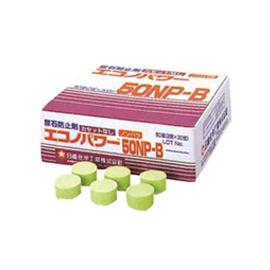 尿石防止剤 エコノパワー50NP-B(60ケ/ケース)