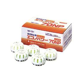 尿石防止剤 エコノパワー70NP(36ケ/ケース)