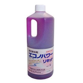 尿石除去剤 エコノパワーリキッド(1L×1本)