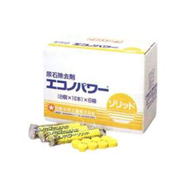 尿石除去剤 エコノパワーソリッド(480ケ/ケース)
