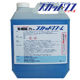 尿石除去剤 有機酸スカットワン・L