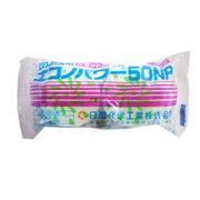 尿石防止剤 エコノパワー50NP(2ケ/袋)