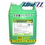 排水管洗浄剤 スカットワンジェル
