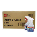 電解アルカリ水クリーナー 水落ちくんDX(24ケ/ケース)