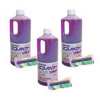 尿石スッキリ 尿石除去・防止セット(3セット)