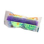 尿石防止剤 エコノパワー50NP-B(2ケ/袋)