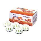 尿石防止剤 エコノパワー70NP(12ケ/小ケース)