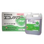 尿石除去剤 エコノパワーリキッド(3L×4本/ケース)
