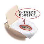 便座シート・花柄マイシート(300枚/箱)