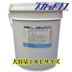 有機酸スカットワンL 18L